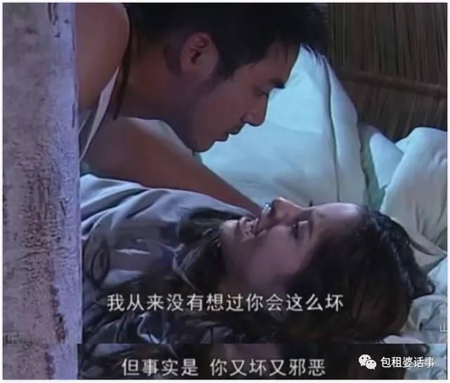 超爽乱伦_狗血乱伦,先婚后爱,泰剧是拿着十年前的晋江小言文来改编吗?