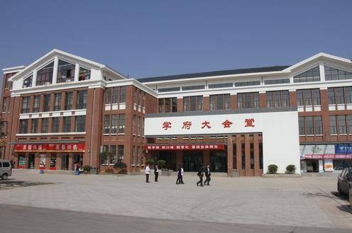 湖南软件职业学院_湖南软件职业学院有没有预科班