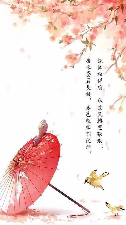 佯嗔_你说红袖佯嗔,秋波流转思张敞;后来黛眉长敛,春色飘零别阮郎.