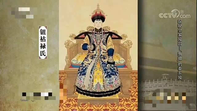 钮钴禄氏刚过13岁,还不懂人情世故,就被指婚给了贝勒胤禛.