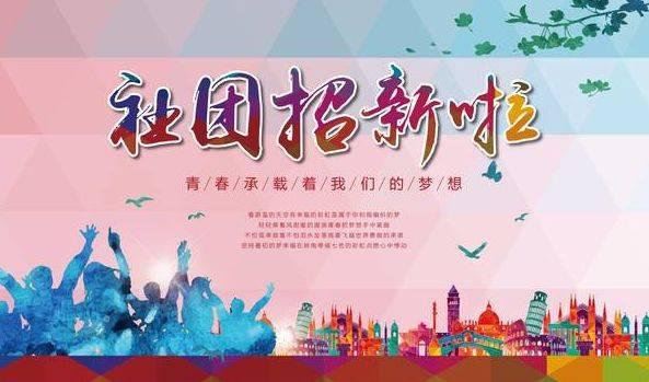 8月30日扇贝时间,v扇贝社团的组织下,宁乡十三中一年一度的团委招新晚餐chrome图片