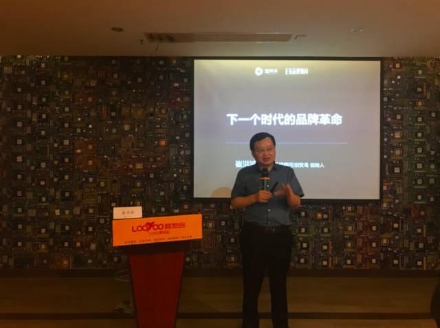 随便拿创始人邬航涛,律讯科技品牌经理汪红,一隅千象合伙人夏敏鸿,固