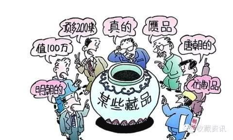 中国收藏品交易网到底有多少??