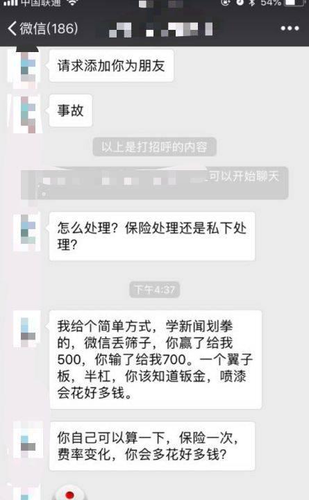 深圳富士康宿舍楼发生凶杀案,一男子刺死一女后自杀身亡
