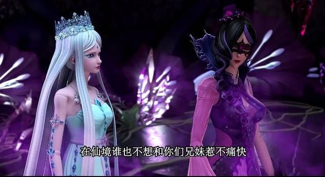 《精灵梦叶罗丽》陈思思和冰公主有一个相似之处,你发现了吗?图片
