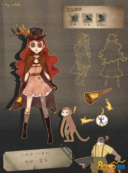 第五人格新人物即将上线 魔术帽 长披风的驯兽师你喜欢吗?
