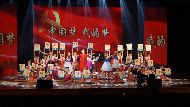 △情景剧《中国梦 我的梦》演出单位:江门市紫茶小学