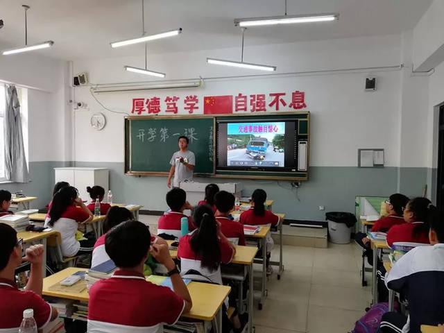 """营口市二高中朗读""""开学第一课""""a高中教育活动历史高中开展图片"""