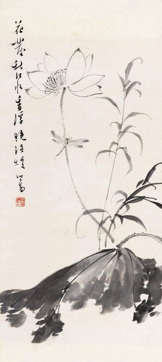 爱新觉罗·溥儒书画作品欣赏图片