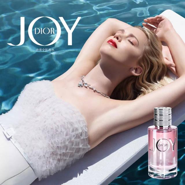 """时隔20年,迪奥研制出了香水界的""""多巴胺"""""""