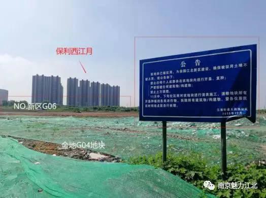 定了!英国排名前20学校高中v学校江北,就在.吗的人多强迫症贵族得图片