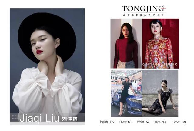 2018龙腾精英中国时装模特大赛