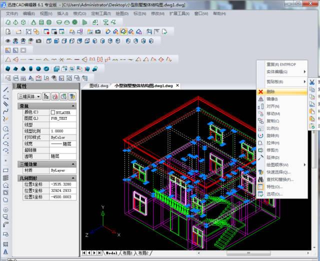 cad室内设计平面立面图块素材,点击跳转至百度网盘下载,还有教程中心