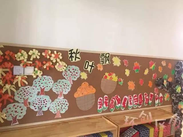 作品描述:秋天是一个丰收的季节,瓜果飘香,树叶有了很大的变化.图片