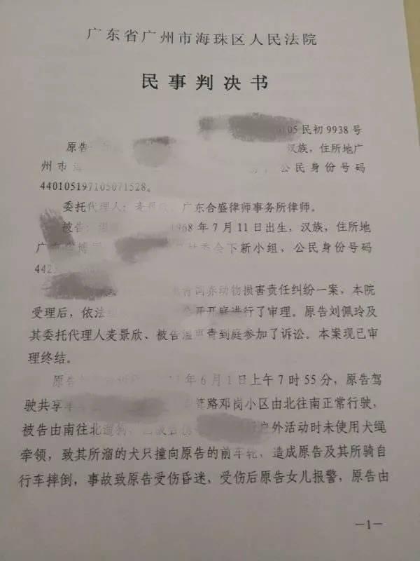 子判决结果_判决结果:张姐获得278244.2元的赔偿.