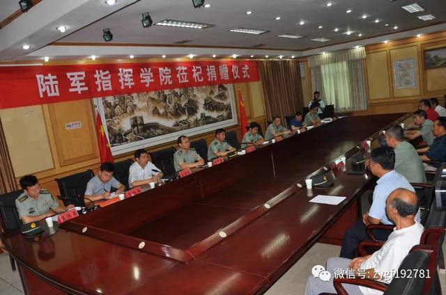 http://www.weixinrensheng.com/junshi/1041790.html