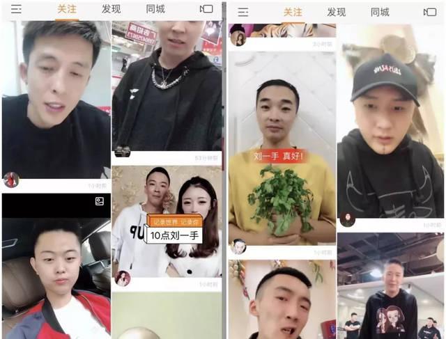 网红刘一手-网红刘一手个人资料-快手仙洋被30人堵-网图片