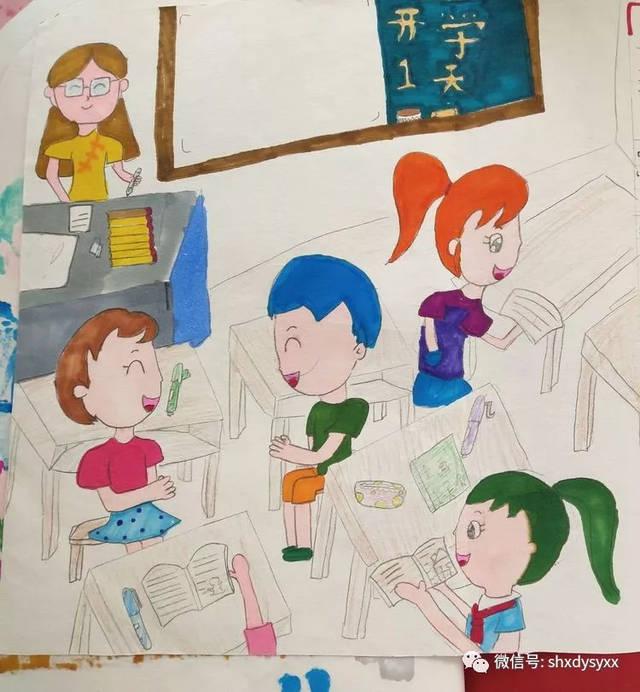 快乐暑假——泗洪第一实验三年级学生的暑期自创绘本