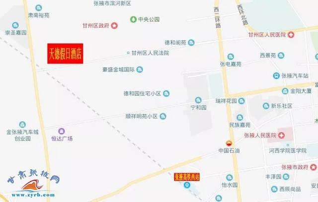 张掖天德假日酒店被授予自驾旅游协会指定接待酒店