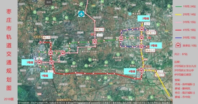 枣庄市轨道交通规划图