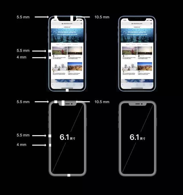 苹果xr内部结构图高清