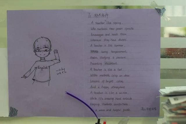 年级|念师恩 谢师情:海淀实验中学高三年级教师节献礼