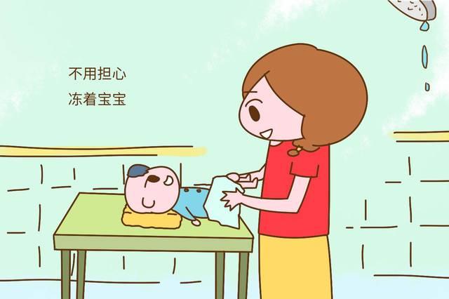 四.有利于新生儿的护理.