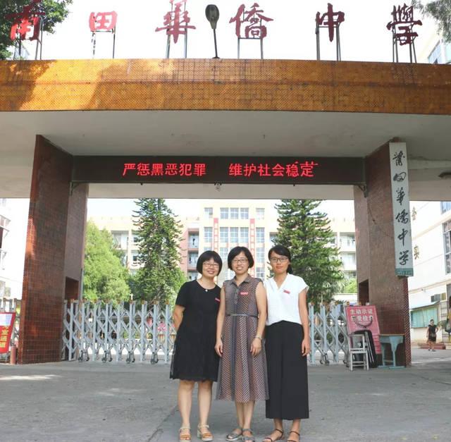 2017-2018年度莆田华侨中学评优评先名单公布啦!图片