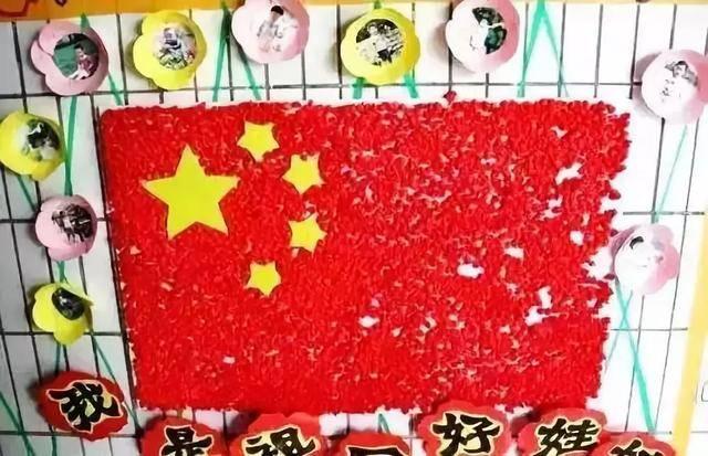 小小传承人:国庆节主题墙,手工吊饰,手工画,你喜欢哪一款