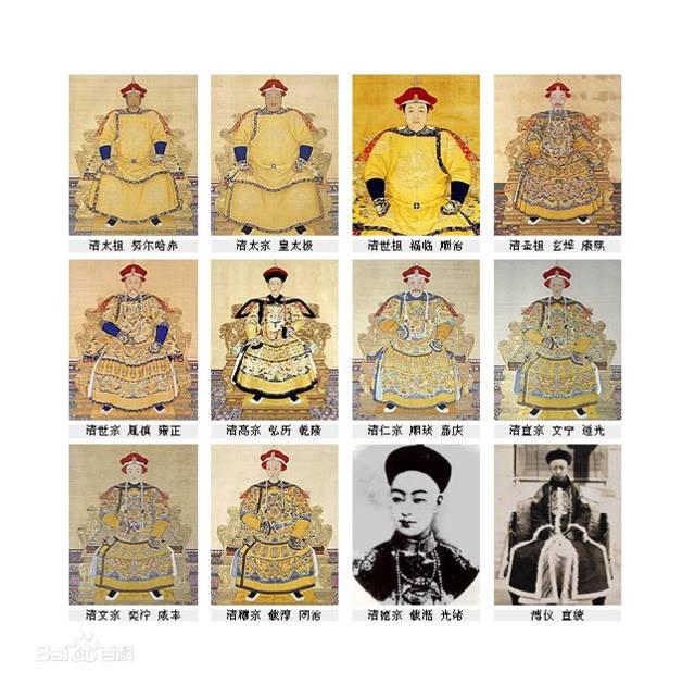 下面为大家介绍清朝各位皇帝及各位皇帝在位的历史.