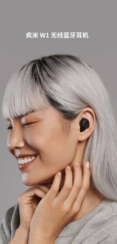 疯米全民无线耳机正式发布:疯米w1售99元,疯米ai售299