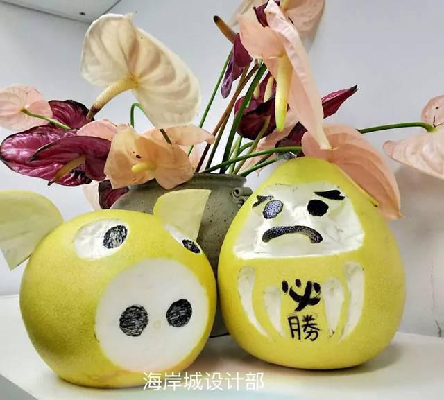"""""""柚""""色中秋,共享佳节,分享23种柚子手工制作方法!"""