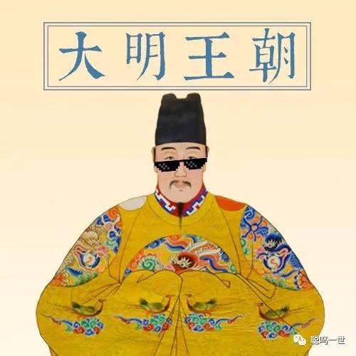 朱元璋废丞相,是妙着还是昏招?