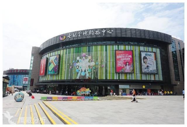 万达广场vs世纪金源购物中心,哪个才是观山湖区最好逛