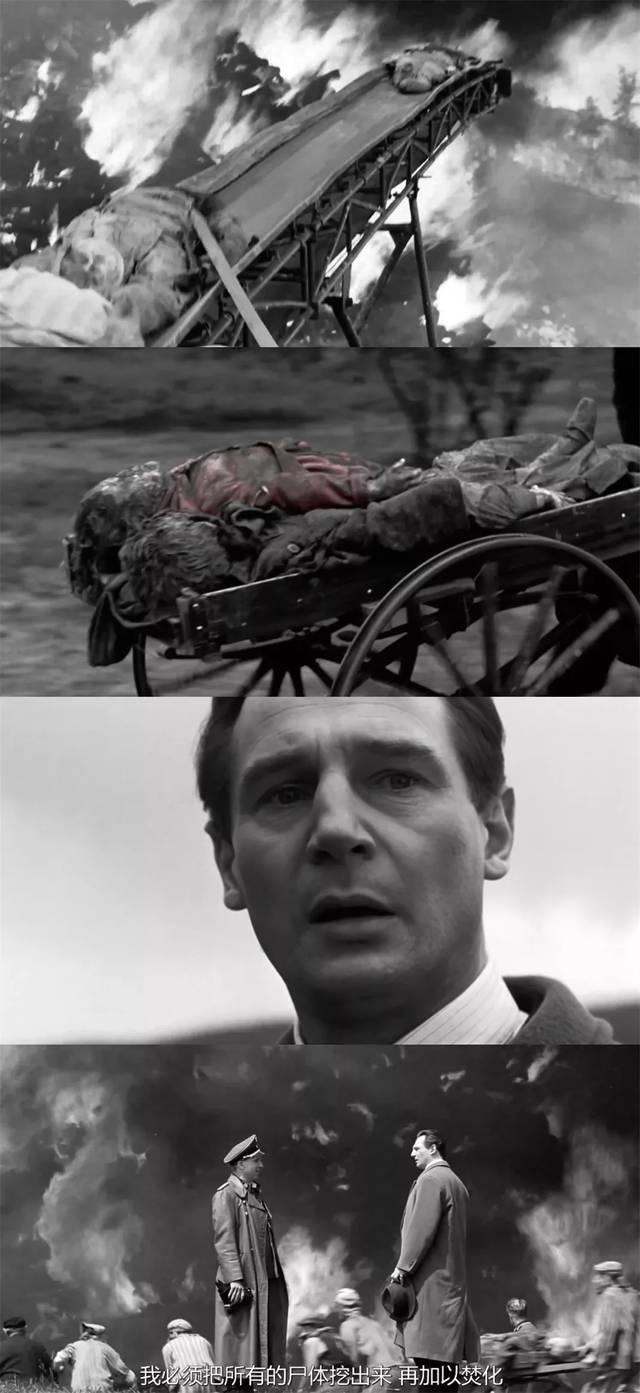 《辛德勒的名单》以杀戮为乐,在天堂和地狱徘徊