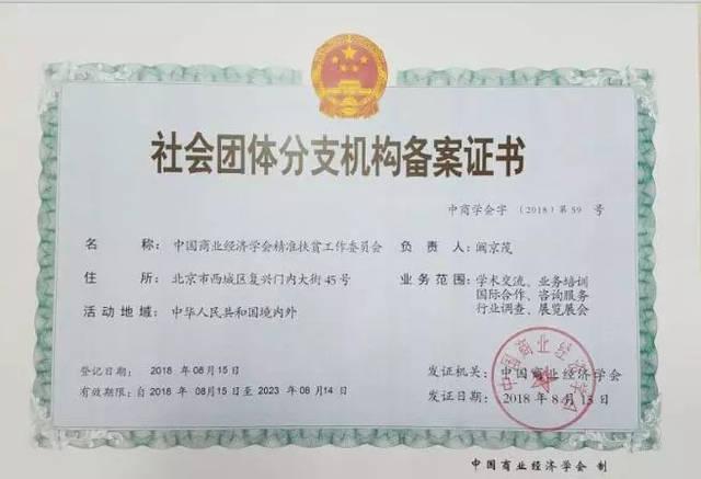 该传销出现已注意在桂林各县请组织鞋帆布高中女生图片