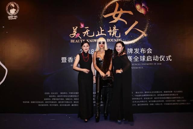 时尚大咖唐拉拉出席深圳活动,唐拉拉时尚风再一次刷一波时尚热门