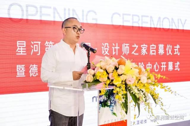 师协会副会长 王勤俭先生,深圳经纬设计机构创始人/设计总监 李志豪图片