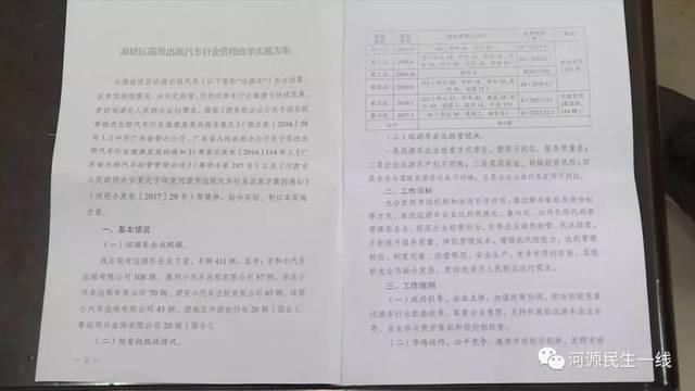 高清-国象联赛无锡专场开幕 叶江川亲临现场致辞