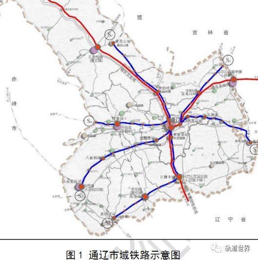 通辽市网_通辽市城市轨道交通线网规划(公示版)