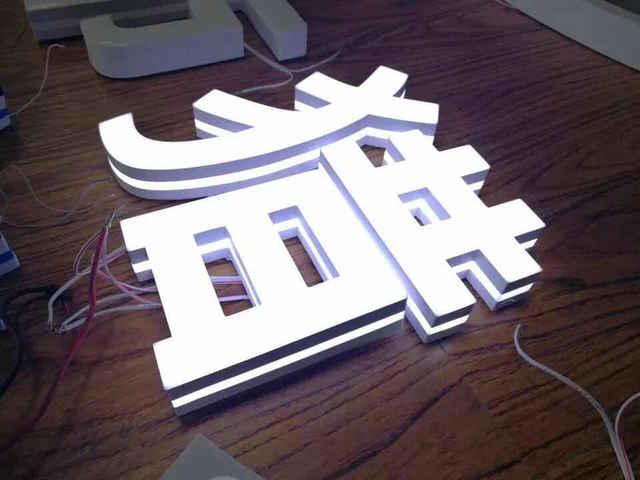 未来热门创业,广告发光字3d打印机的发展方向