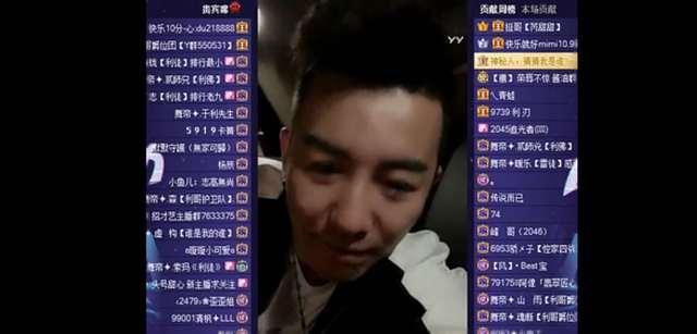 三鑫国际:YY新闻事件:1摩登兄弟回应自