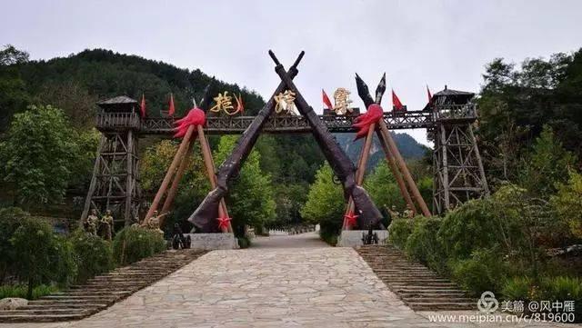 抱犊寨红色旅游风景区位于栾川县三川镇境内,因牧童食