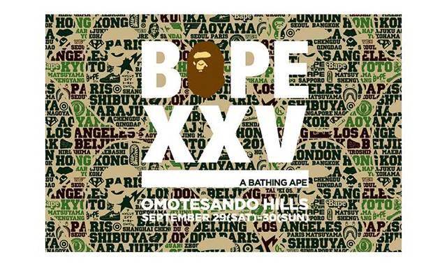 """ff8b99fc5c2d4d6d9c2641f5d5f1def6 - """"BAPE XXV"""" 25周年紀念展即將開幕,Virgil Abloh"""