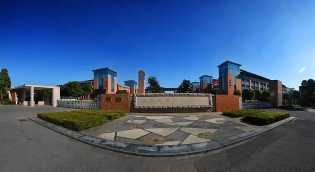 无锡这所省母校高中今年105周年啦!10月2日一起来v母校高中!重点几人北京图片