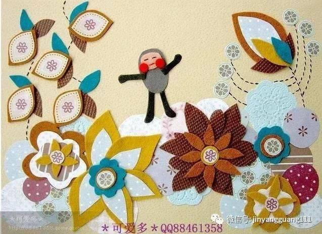 金阳光幼儿园首届亲子美术比赛