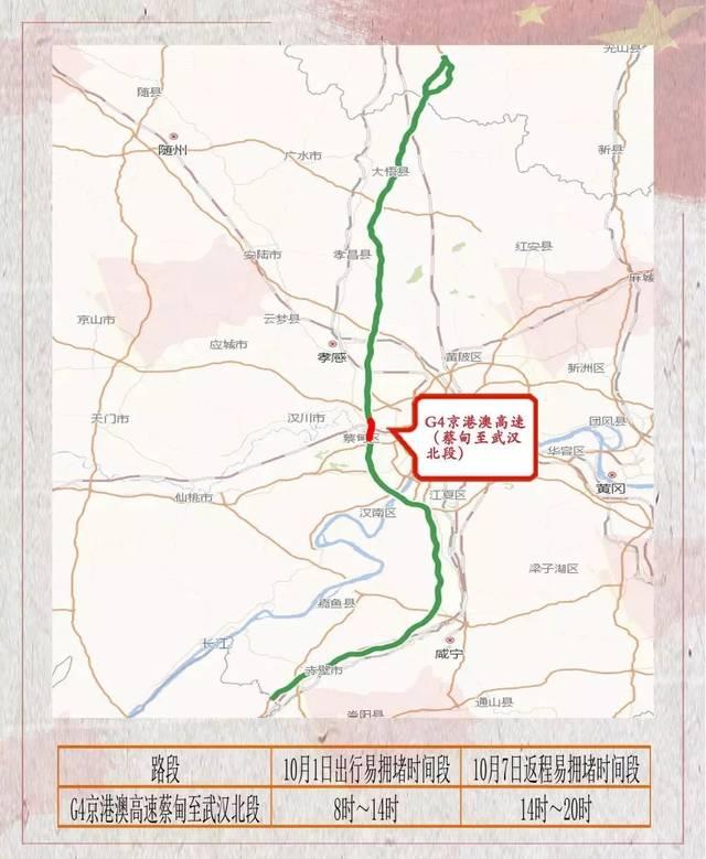 二大縱線g55二廣高速圖片