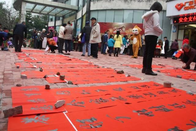 黄岗街道开展我们的中国梦文化进社区惠民活动