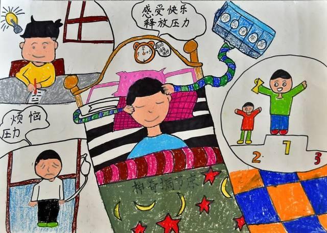 【幸福理想】童心展未来 共筑中国梦——向祖国69周年