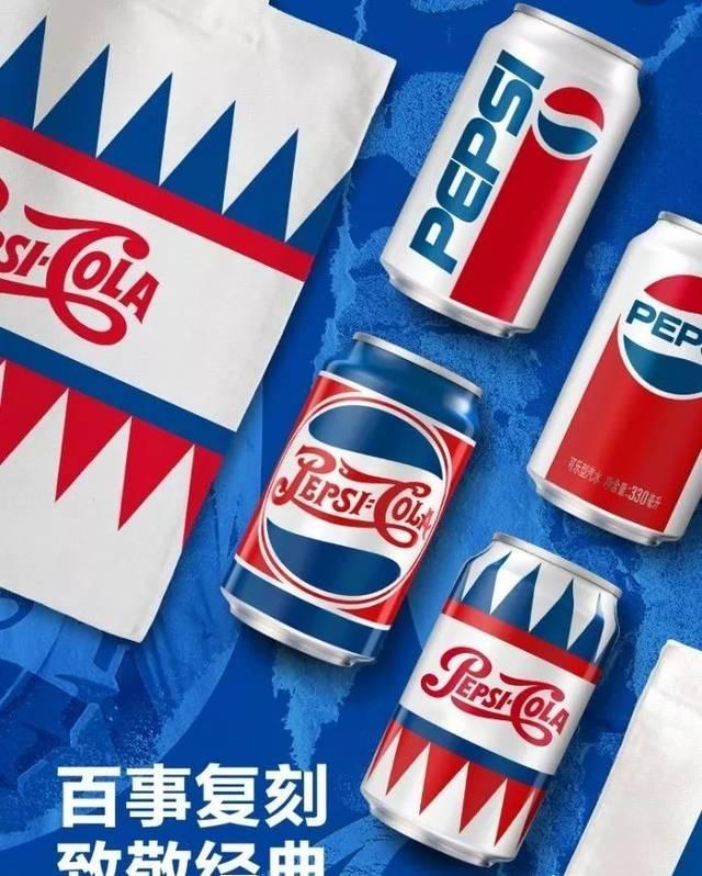 """百事可乐新包装""""为原创正名"""",设计师要人手一罐了!图片"""